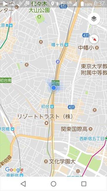 Screenshot_2017-11-01-00-37-26_R