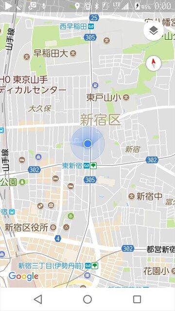 Screenshot_2017-10-21-00-00-52_R