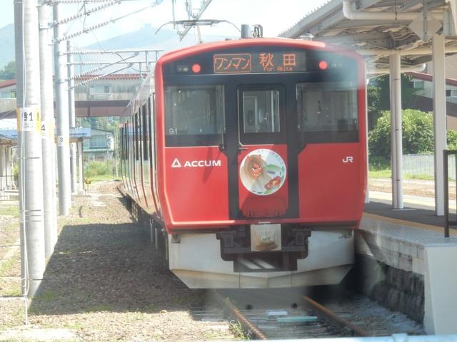 DSCN2432_R