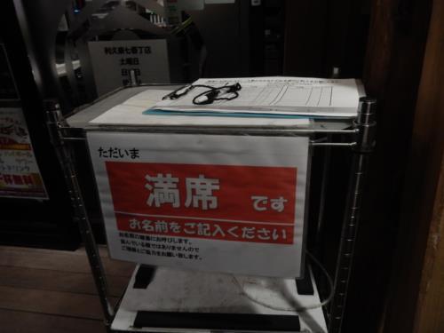 DSCN9644_R