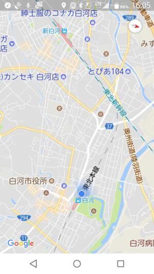 Screenshot_2017-07-29-16-05-59_R