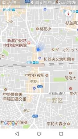 Screenshot_2017-09-05-23-26-29_R