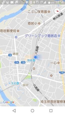 Screenshot_2017-09-06-18-54-12_R