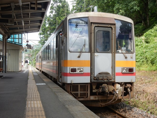 DSCN5500_R