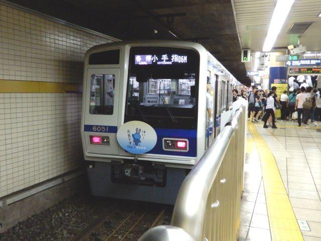 DSCN5843_R