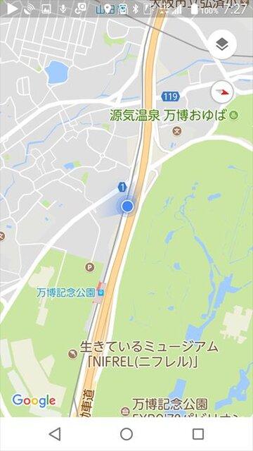 Screenshot_2017-11-01-07-27-43_R