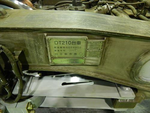 DSCN3457_R