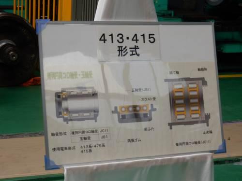 DSCN1113_R