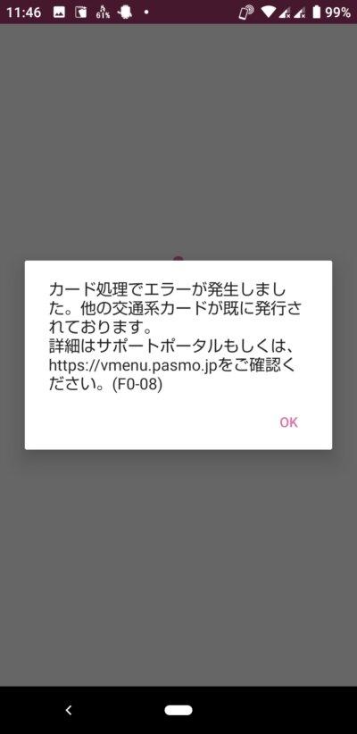 Screenshot_20200318-114614_R