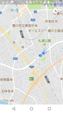 Screenshot_2017-09-06-04-56-05_R