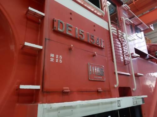 DSCN1025_R