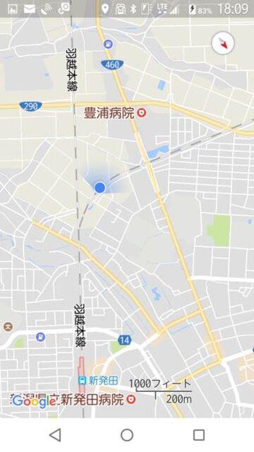 Screenshot_2017-07-28-18-09-46_R