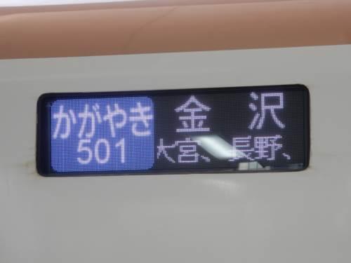 DSCN9926_R