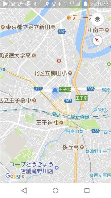Screenshot_2017-10-21-00-23-06_R