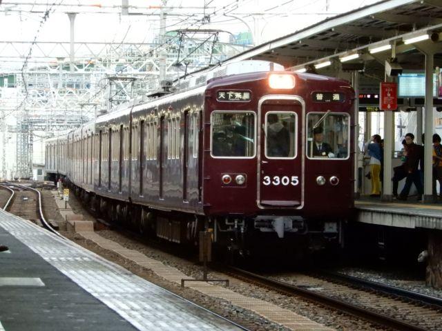 DSCN0135_R