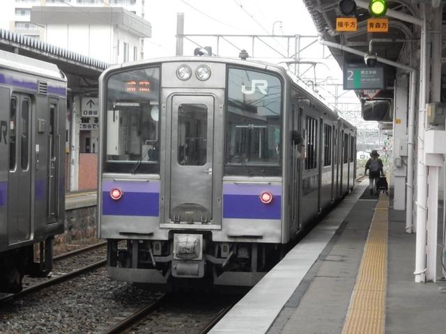 DSCN2643_R
