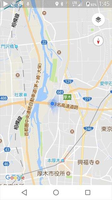 Screenshot_2017-11-01-01-45-41_R