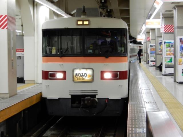 DSCN6529_R.JPG1