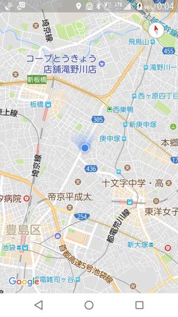 Screenshot_2017-07-27-00-05-01_R