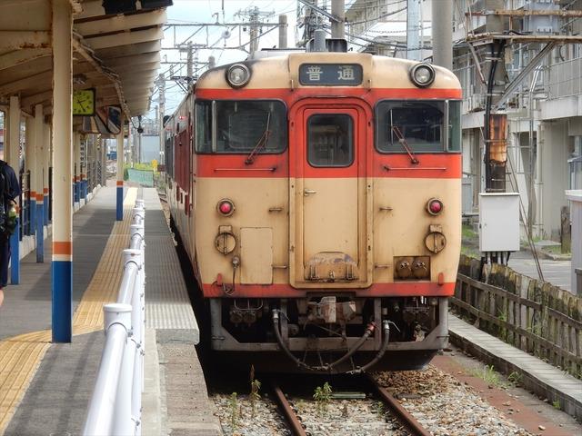 DSCN1250_R