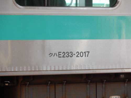 DSCN8448_R