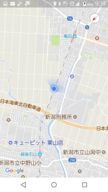 Screenshot_2017-07-29-09-39-28_R