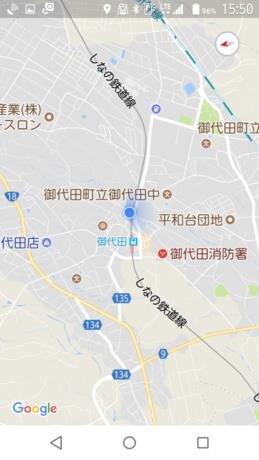 Screenshot_2017-09-06-15-50-19_R
