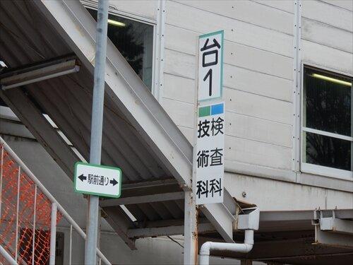 DSCN3212_R