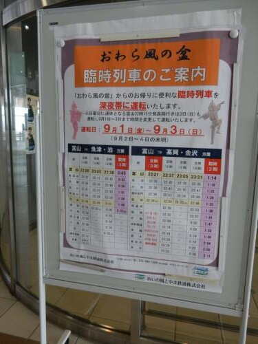 DSCN2012_R