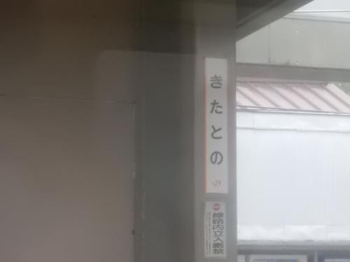 DSCN5113_R