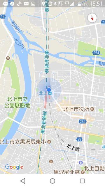 Screenshot_2017-07-27-15-51-05_R