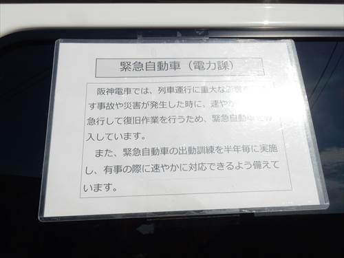 DSCN4688_R