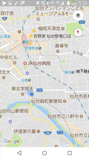 Screenshot_2017-10-21-05-39-53_R
