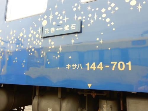 DSCN8578_R