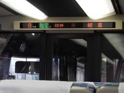 DSCN0880_R
