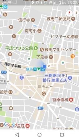 Screenshot_2017-09-05-23-02-56_R