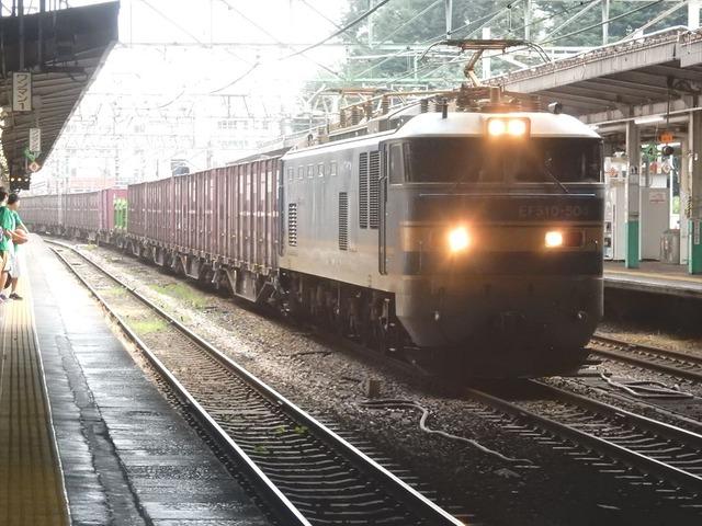 DSCN4460_R