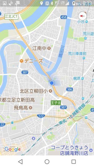 Screenshot_2017-07-27-00-13-04_R