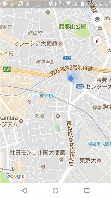 Screenshot_2017-10-31-23-10-40_R