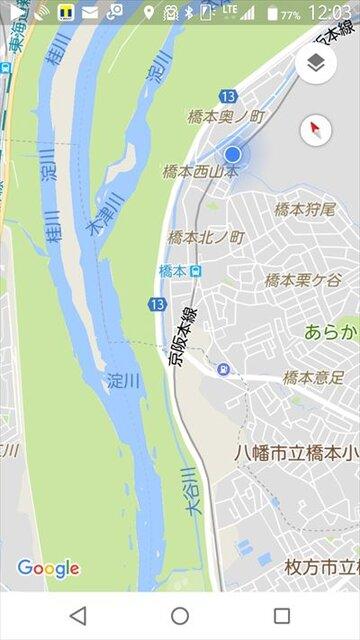 Screenshot_2017-11-01-12-03-54_R
