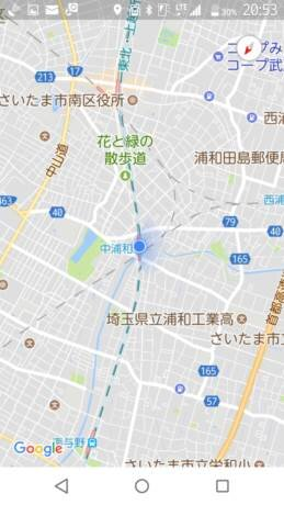 Screenshot_2017-09-06-20-53-59_R