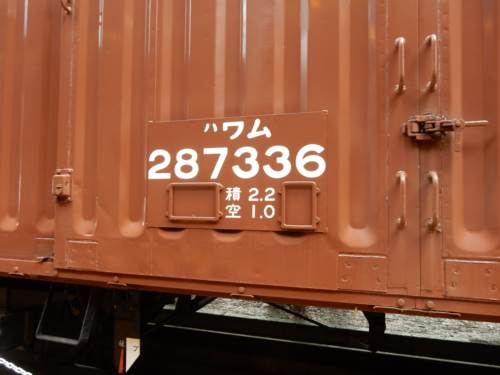 DSCN8296_R
