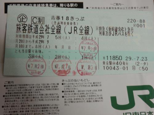 DSCN3723_R
