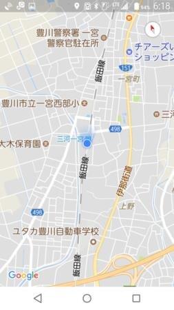 Screenshot_2017-09-06-06-18-54_R