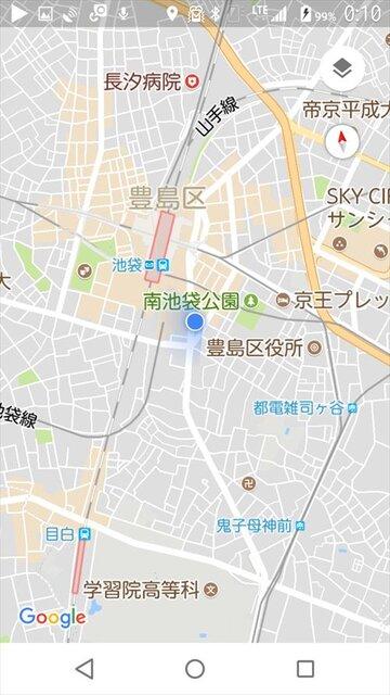 Screenshot_2017-10-21-00-10-58_R