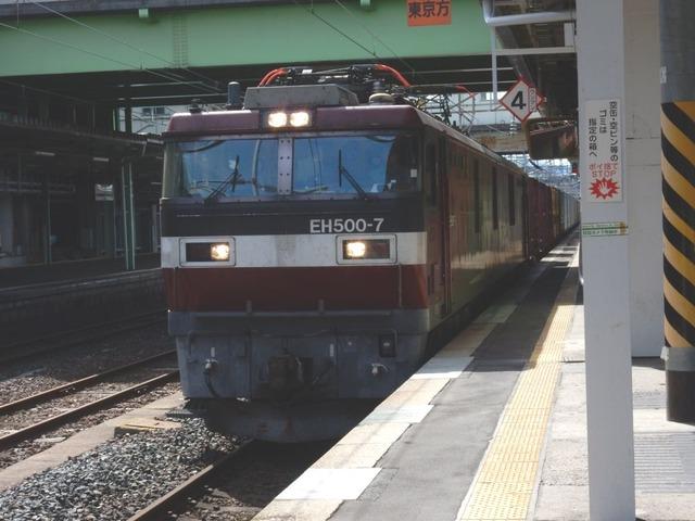 DSCN7965_R