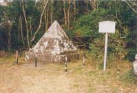金比羅山ピラミッド