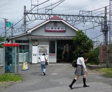 03-5 堀切駅