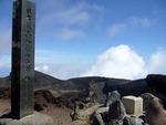 富士山山頂三角点
