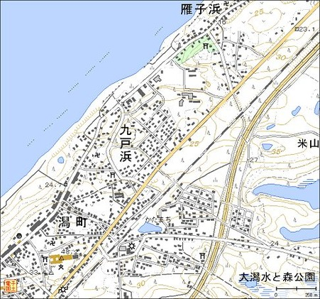 DJ_Katamachi(1)